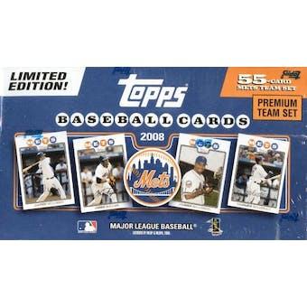 2008 Topps Premium Team Baseball Set (Box) (NY Mets)