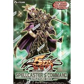 Konami Yu-Gi-Oh Spellcaster's Command Structure Deck