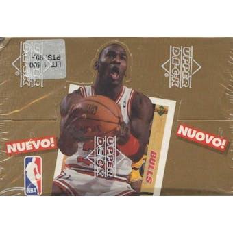 1992 Upper Deck Italian Basketball Hobby Box