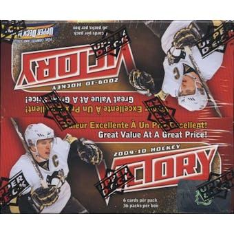 2009/10 Upper Deck Victory Hockey Hobby Box