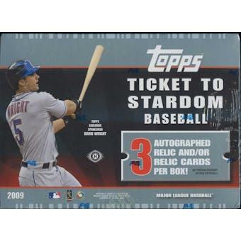 2009 Topps Ticket to Stardom Baseball Hobby Box