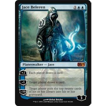 Magic the Gathering 2010 Single Jace Beleren - NEAR MINT (NM)