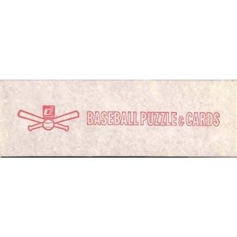 1982 Donruss Baseball Factory 15 Set Case
