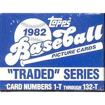 1982 Topps Traded & Rookies Baseball Factory Set