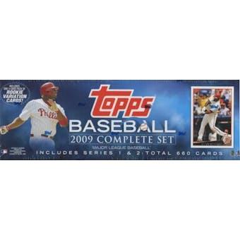 2009 Topps Factory Set Baseball Retail (Box)