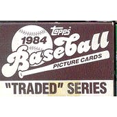 1984 Topps Traded & Rookies Baseball Factory Set