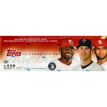 2010 Topps Factory Set Baseball Hobby (Box)