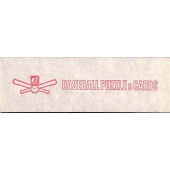 1985 Donruss Baseball Factory Set