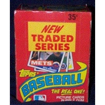 1985 Topps Traded & Rookies Baseball Wax Box (Very rare box!)