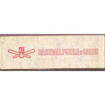1986 Donruss Baseball Factory 15 Set Case