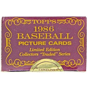 1986 Topps Traded Tiffany Baseball Factory Set (Barry Bonds Rookie!)