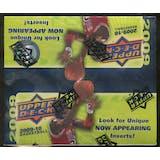 2009/10 Upper Deck Basketball 24-Pack Box - Stephen Curry, James Harden!!!