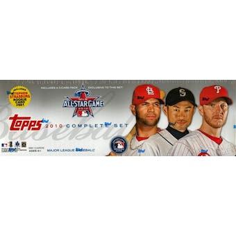 2010 Topps Factory Set Baseball All-Star (Box)