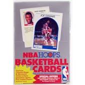 1989/90 Hoops Series 2 Basketball Wax Box