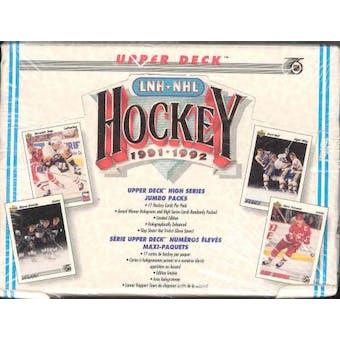 1991/92 Upper Deck English Hi # Hockey Jumbo Box