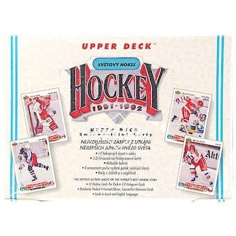 1991/92 Upper Deck Czech Hockey Retail Box