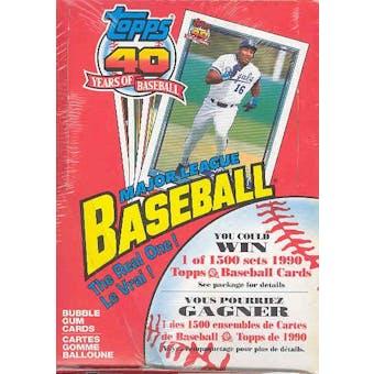 1991 O-Pee-Chee Baseball Wax Box