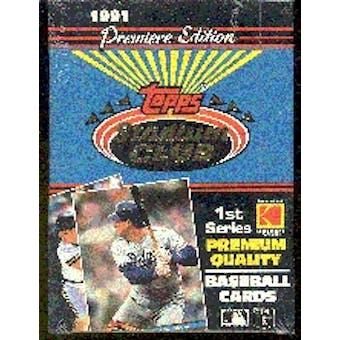 1991 Topps Stadium Club Series 1 Baseball Wax Box