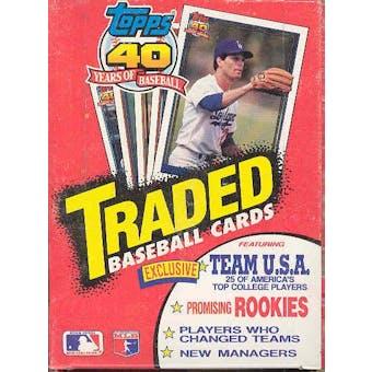 1991 Topps Traded & Rookies Baseball Wax Box