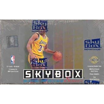 1992/93 Skybox Series 2 Basketball Hobby Box
