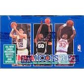 1992/93 Hoops Series 2 Basketball Hobby Box