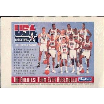 1992 Skybox USA Basketball Hobby Box