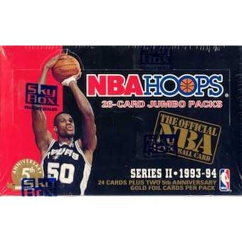 1993/94 Hoops Series 2 Basketball Jumbo Box