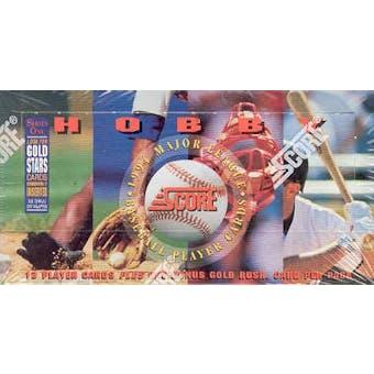 1994 Score Series 1 Baseball Hobby Box (Reed Buy)