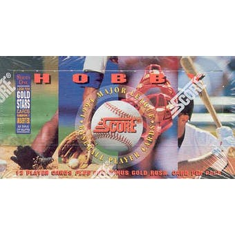 1994 Score Series 1 Baseball Hobby Box