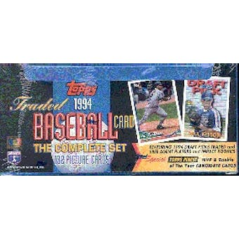 1994 Topps Traded & Rookies Baseball Factory Set