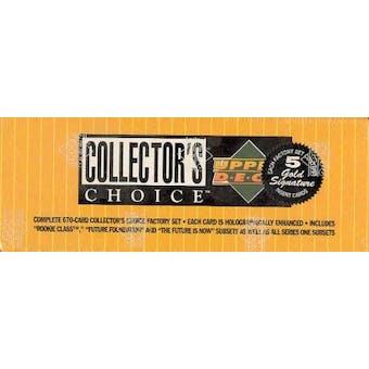 1994 Upper Deck Collector's Choice Baseball Factory Set