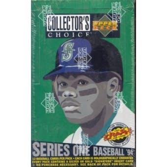 1994 Upper Deck Collector's Choice Series 1 Baseball Hobby Box