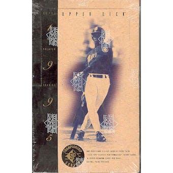1995 Upper Deck SP Championship Baseball Hobby Box