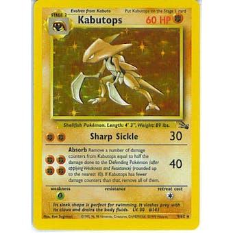 Pokemon Fossil Single Kabutops 9/62