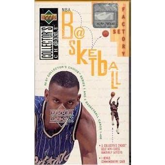 1996/97 Upper Deck Collector's Choice Basketball Factory Set (box)