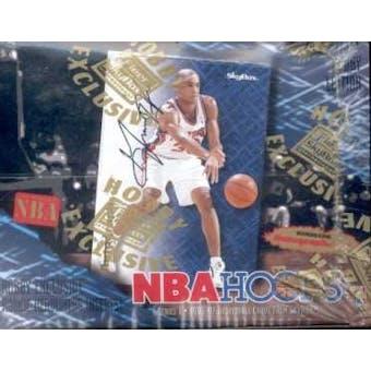 1996/97 Hoops Series 1 Basketball Hobby Box