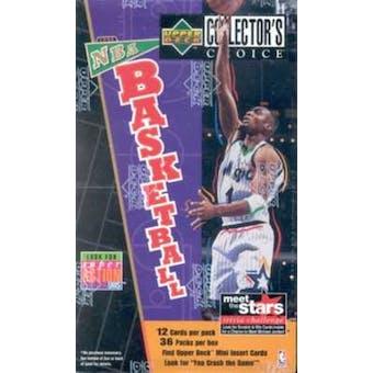 1996/97 Upper Deck Collector's Choice Series 1 Basketball Hobby Box