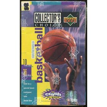1995/96 Upper Deck Collector's Choice Series 2 Basketball Retail Box