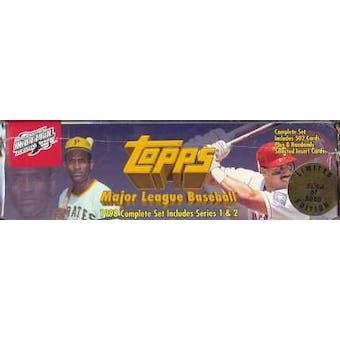 1998 Topps Factory Set Baseball (Box) (Tampa Bay Devil Rays Inaugural)