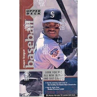 1998 Upper Deck Series 2 Baseball Hobby Box
