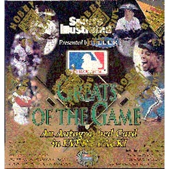 1999 Fleer Greats of the Game Baseball Hobby Box