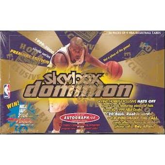 1999/00 Skybox Dominion Basketball Hobby Box