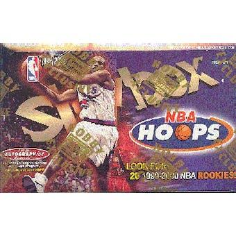 1999/00 Skybox Hoops Basketball Hobby Box