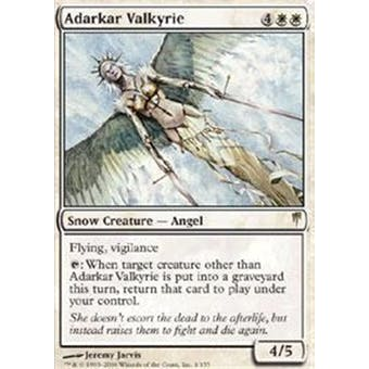 Magic the Gathering Coldsnap Single Adarkar Valkyrie Foil
