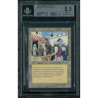 Magic the Gathering Arabian Nights Bazaar of Baghdad BGS 8.5 (8.5, 8, 8.5, 8.5)