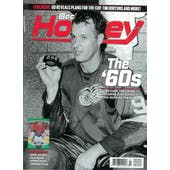 2020 Beckett Hockey Monthly Price Guide (#335 July) (Gordie Howe)
