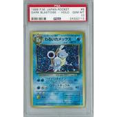 Pokemon Rocket Single Dark Blastoise Japanese - PSA 10