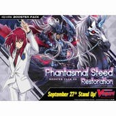 Cardfight!! Vanguard V: Phantasmal Steed Restoration Booster Box (Presell)