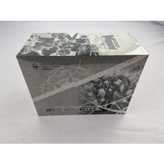 Cardfight!! Vanguard: Shinemon Nitta Trial Deck Box