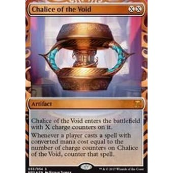 Magic the Gathering Kaladesh Inventions Single Chalice of the Void FOIL - NEAR MINT (NM)